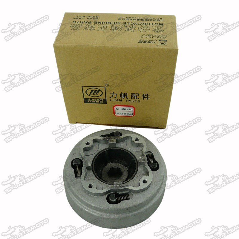 China Lifan Engine Manual, China Lifan Engine Manual