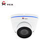 Cost effective 5mp security camera cvi/ahd/tvi 4 in 1 camera varifocal lens metal dome night cctv camera system