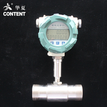 Threaded Connected Electromagnetic Hot/Water/Liquid Lwgy Turbine Flowmeter/ Vortex Flow Sensor For Irrigation or Industrial