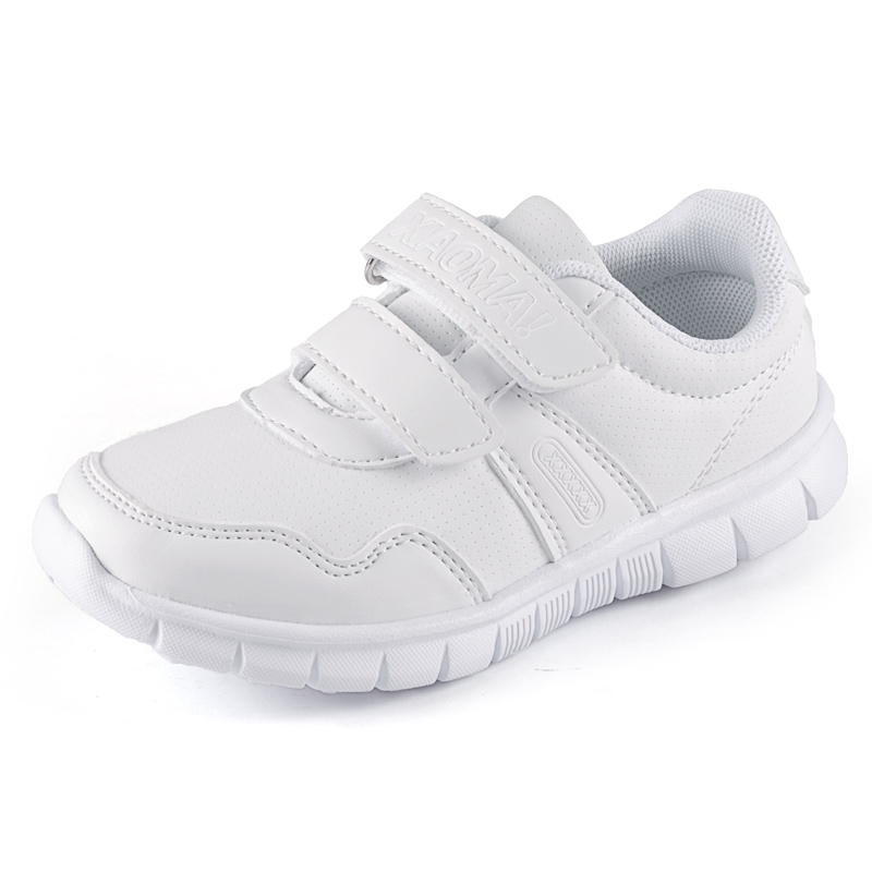 Fashionable Boys And Girls White Sports