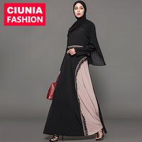 1561# Hot sale new design long sleeve plain fabric traditional muslim kaftan abaya dress for women 2018