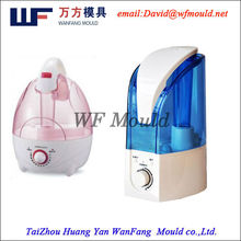 Specilized production plastic humidifier mould/Injection prdouct mould ,HuangYan.WF mould factorer