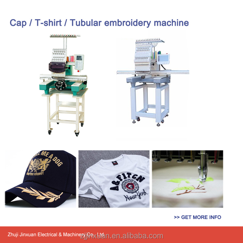 single head t-shirt embroidery machine cap single head embrodiery machine