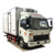 SINOTRUCK HOWO Euro 2 5Ton American Thermo King refrigerated van truck