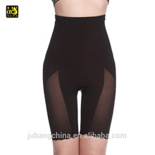 Women's Slim Tummy Control Shaper Pants High Waist Shorts Body Shaper K150