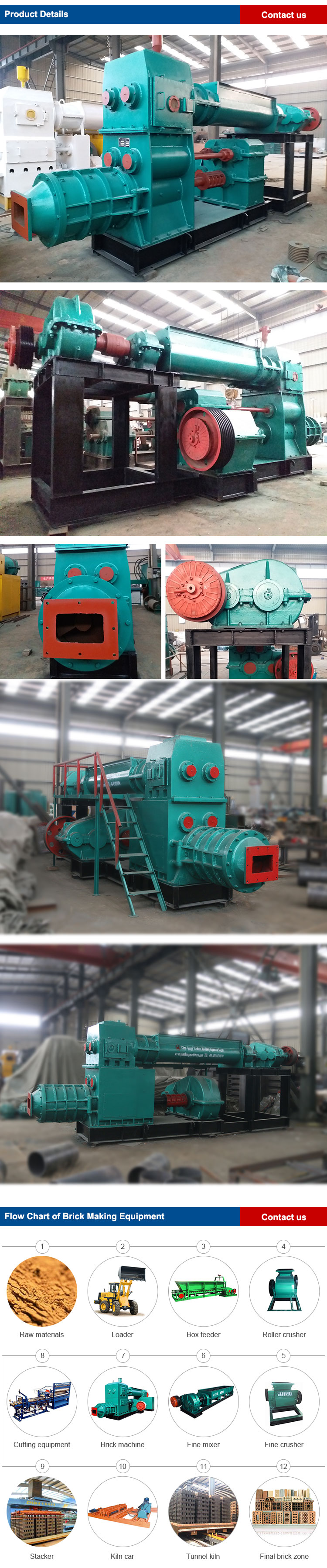 Yuanhang Small scale clay brick plant vacuum extruder machine