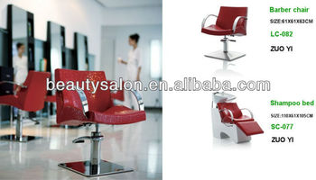 Peachy 2013 Fashion Design Salon Furniture Set Shampoo Bed Barber Chair Sc 077 Lc 082 View Salon Furniture Set Zy Product Details From Guangzhou Huiyi Interior Design Ideas Inesswwsoteloinfo