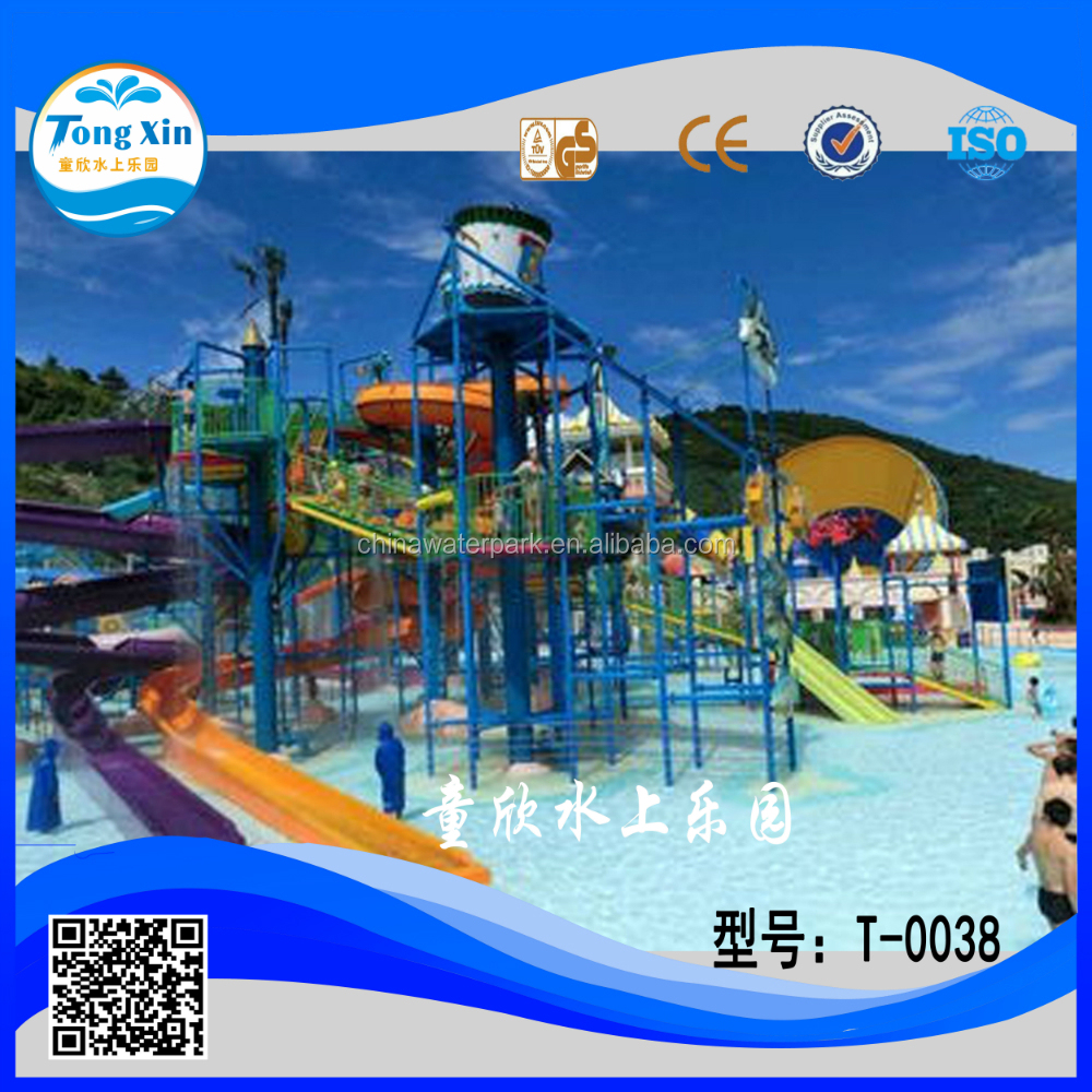 water games equipment swimming pool games equipment water park equipment