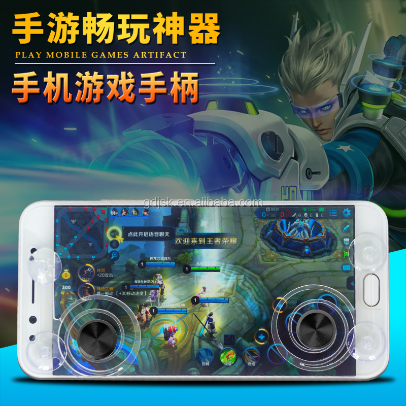 Elice Mobile Game Joystick Mobile Phone Game Rocker Touch Screen Joypad Tablet Funny Game Controller