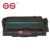 GS CF214A/214X compatible for hp laser printer 700 M712/M725