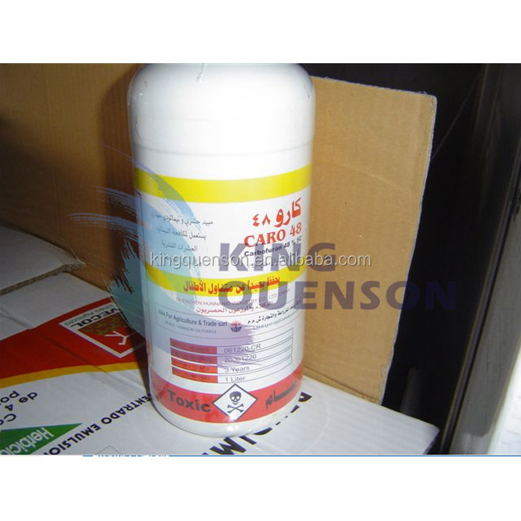 King Quenson High Effective Carbofuran 3g Pesticide Manufacturers