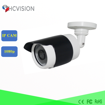China supplier 1080P 2MP IP66 Waterproof night vision infrared Bullet cctv system