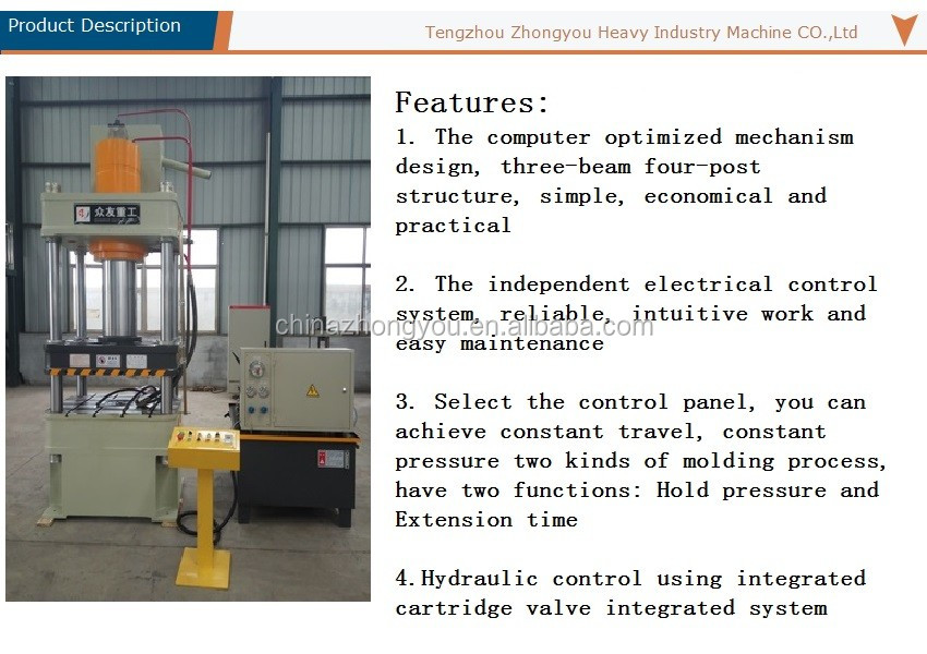 Four Column Yq32 -200 Ton Hydraulic Press Machine Price In India - Buy  Hydraulic Press Machine Price In India,Ydraulic Press Machine  Price,Ydraulic