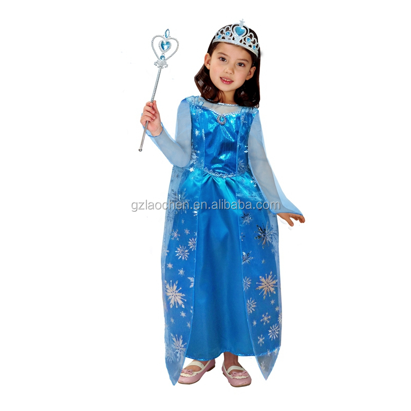 Party City Halloween Costumes, Party City Halloween Costumes ...