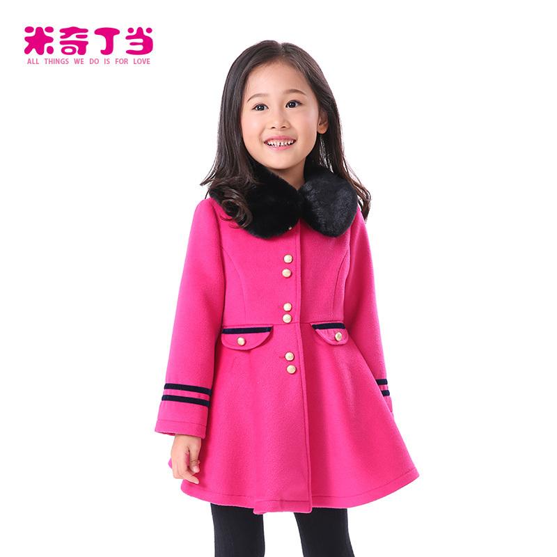 Top Children Clothes Import Pretty Kids Girls Cashmere Woolen Coat  BL59
