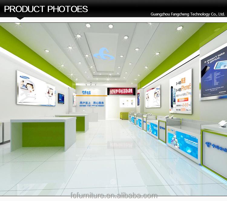 Emejing Computer Shop Interior Design Ideas Photos - Interior ...
