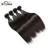 Shedding Free Full Ends No Chemical Process Virgin Indian Raw Unprocessed Hair Natural Straight Bundles Wholesale China Vendor