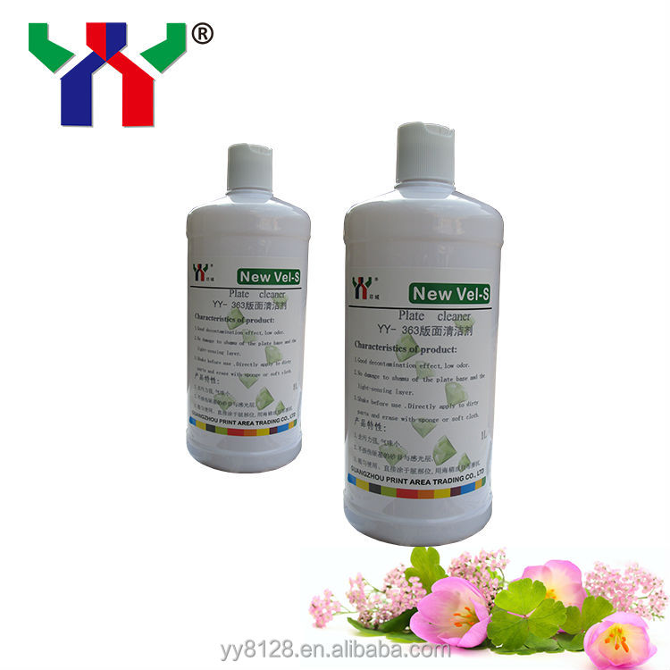 Yy New Vel-s Yy-363 Ps Plate Varnish / Printing Plate Cleaner ...