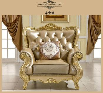 Good Quality Customized Leather Sofa From Danxueya Furniture Factory