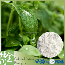 Natural Sweetener Stevia Extract Stevioside 98%