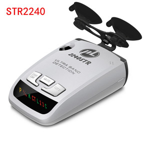 Radar Detector anti speed radar detector Laser Speed Camera Detector With Voice Alarm For Police Radar And Fixed Camera
