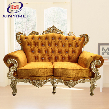 Latest Sofa Designs Royal Furniture Living Room Sofa Set