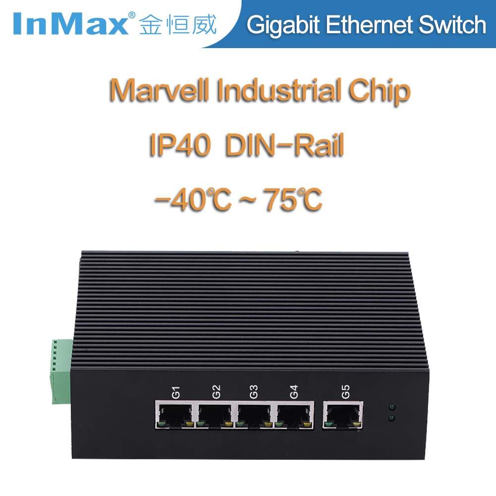 5 ports Din-Rail gigabit 5x10/100/1000MBase TX Gigabit Industrial Ethernet Switch -40 ~ +75 temperature i505C