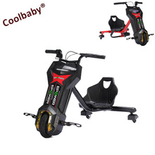 Lithium battery 36V 4 AH mini electric scooter with 3 wheels and seat