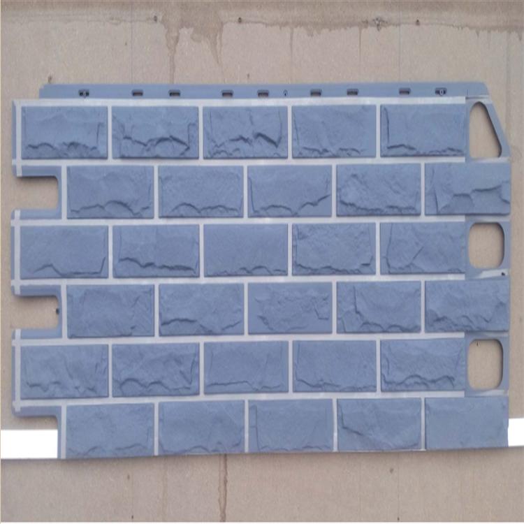 Faux Stone Wall Panel Brick Siding Panel Plastic Wall Panel