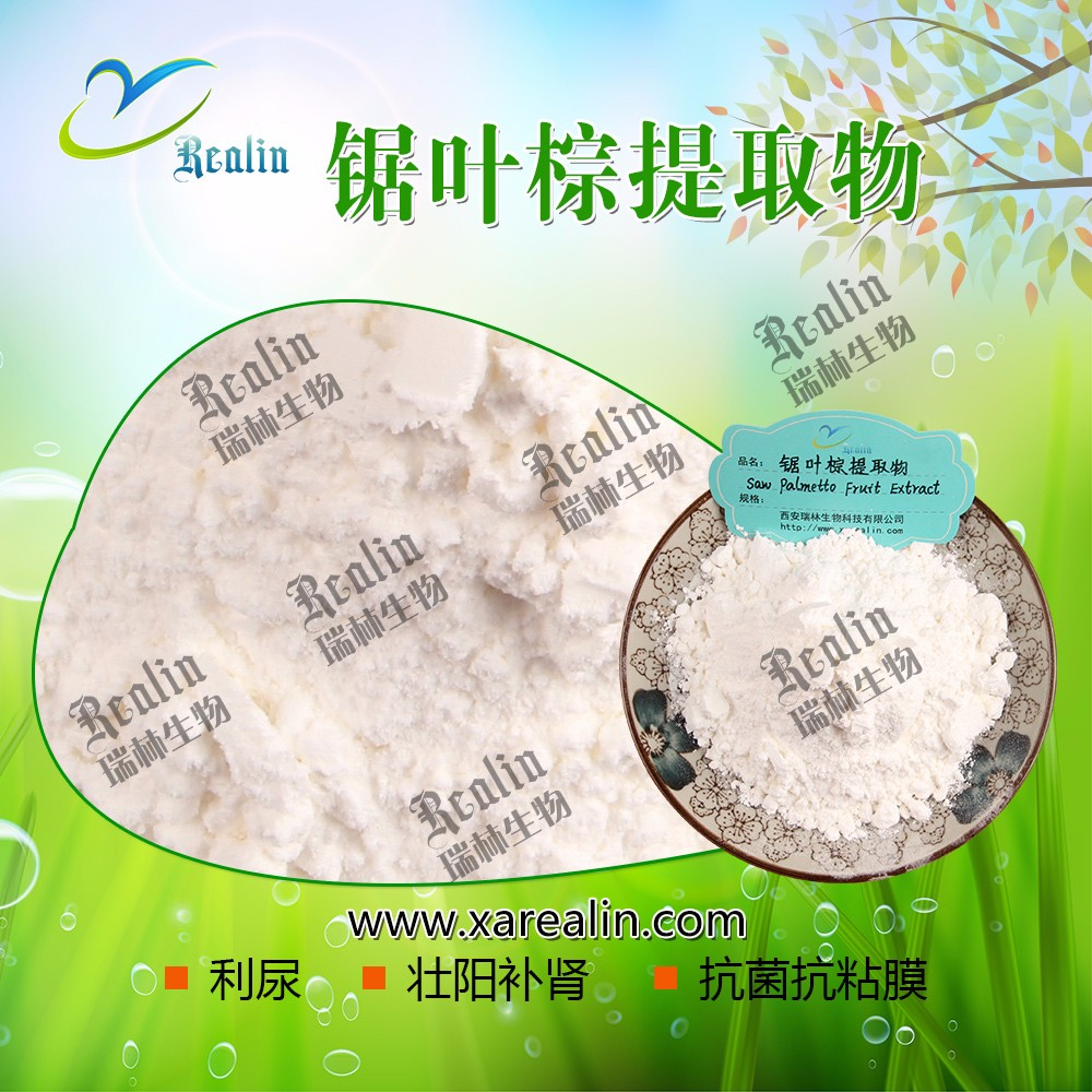 adenosil metionina próstata