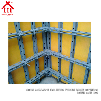 Concrete Wall Forming Systems