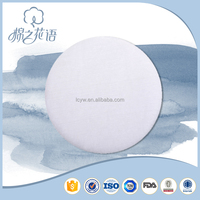 Similar Cosmetic Wholesale Stock New cotton pad non adhesive
