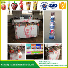 Tianmu water packing line from manufactory price