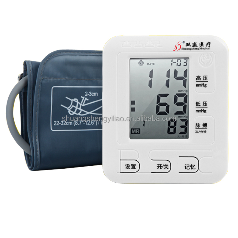 Upper arm digital blood pressure monitor with extra large cuff