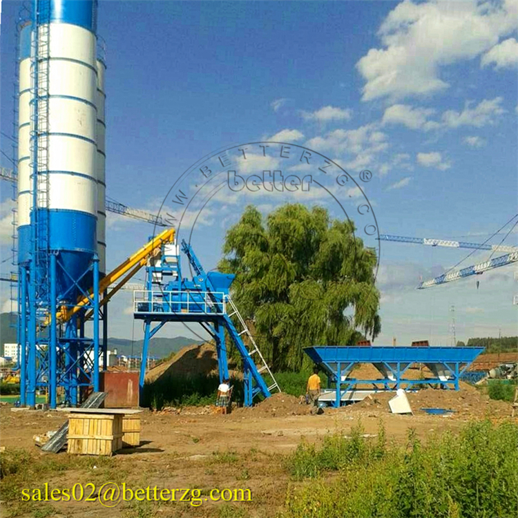 concrete batching plant with 50 ton cement silo for sale