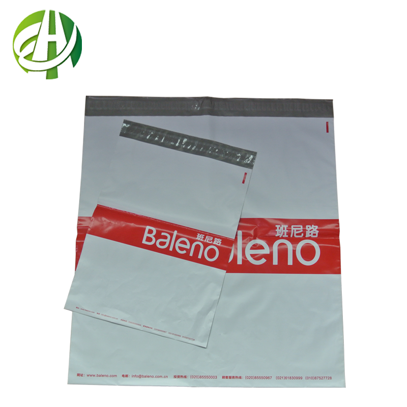 DHL/TNT supplier hdpe plastic roll bags plastic shopping bags with logo plastic bags manufacturer in china