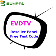 Promotional Price for IP TV Server EVDTV with Arabic and France European IPTV Popular Channels