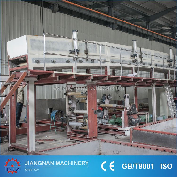 New Type Simple Style Coating Machine For Sugar