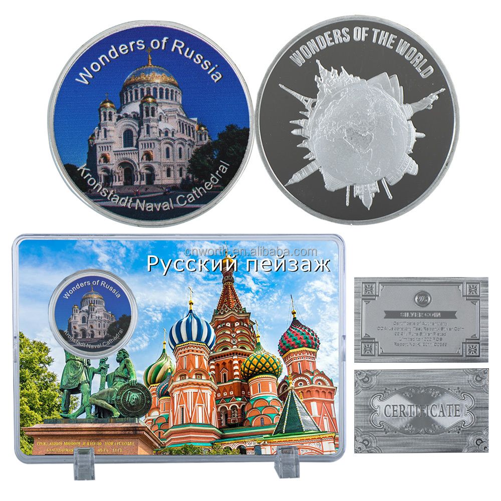 WR Luxury Business Gift Kronsdadt Naval Cathedral Commemorative Silver Coin Metal Colored Coins with Beautiful Case