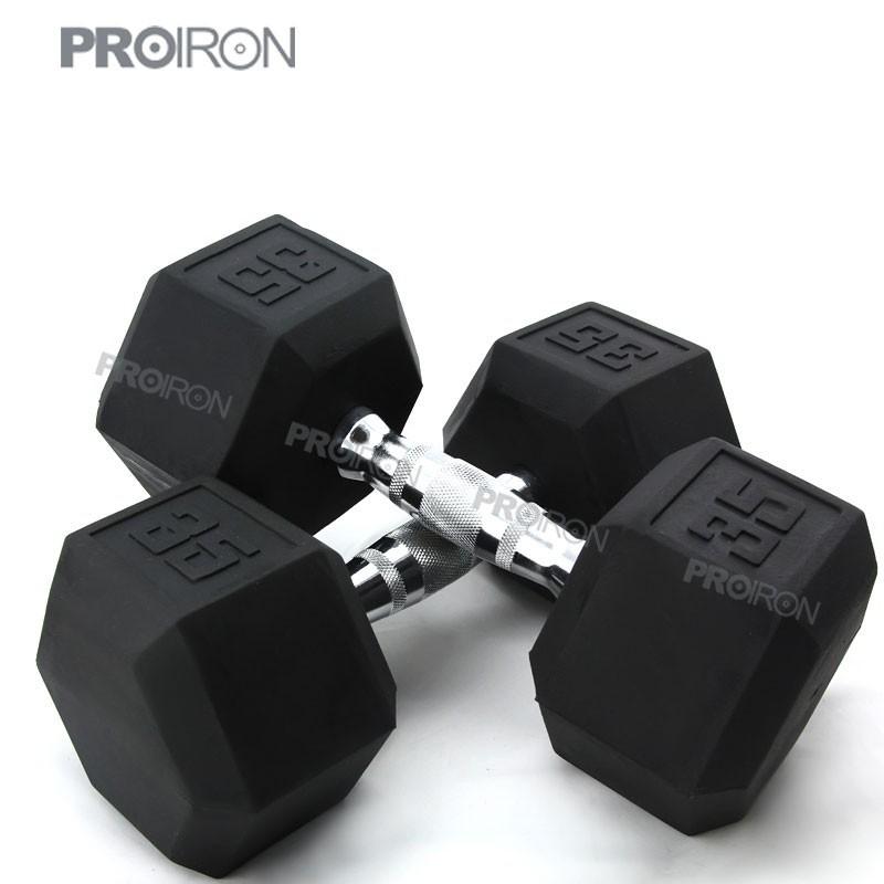 Ventas de pesas y mancuernas dietas de nutricion y alimentos for Precios de gimnasios