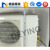 2020 custom design plastic Air cooler and Washing machines mould for Air Chiller Water Cooled mold
