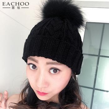 Eachoo Winter Warm Plain Beanie Hat Pattern With Raccoon Pom Knit