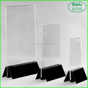 2015 new retail price display stand holder /clear Acrylic plsatic card sign holder