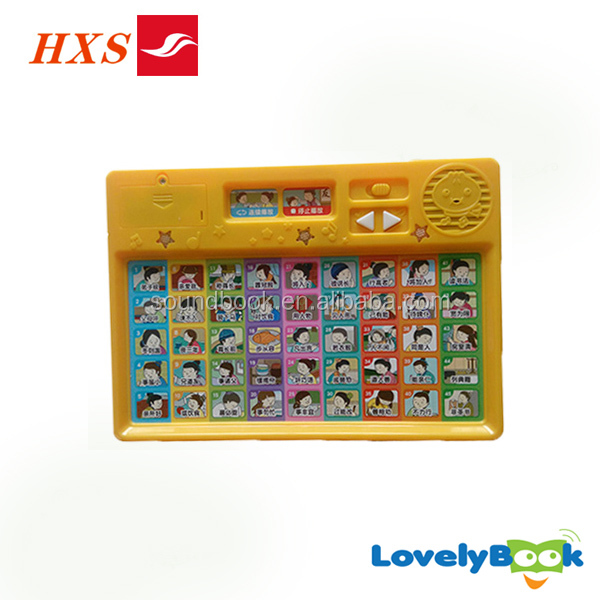 Shenzhen Wholesale Different Language Buttons Learning Toy