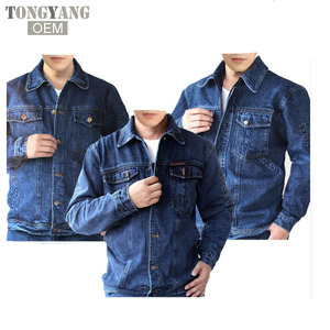 TONGYANG OEM Men Jean Jacket Clothing Denim Jacket Fashion Mens Jeans Jacket Thin Spring Outwear Male Cowboy