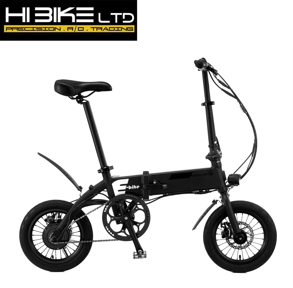 Taiwan Electric Bicycle Manufacturers And Bike Relay Suppliers On