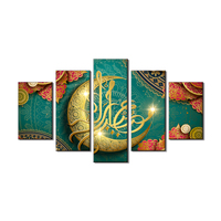 New Art Design 3D Islamic Calligraphy Gold Moon Canvas Wall Painting