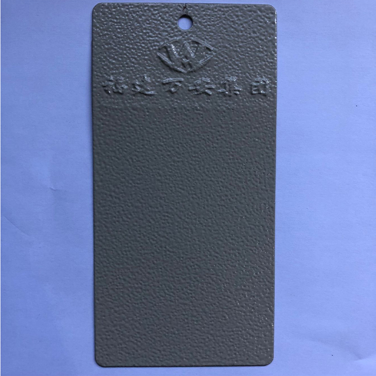 Samples Available Ral 7032 Grey Color Texture Exterior Industrial Powder Coating