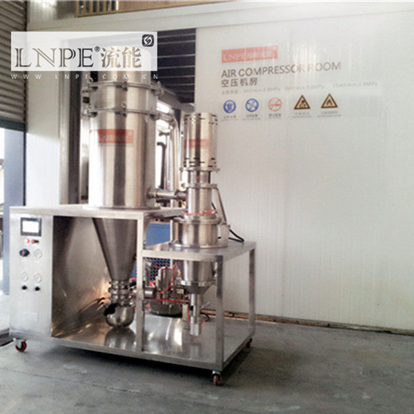 LNPE Pharmaceutical Dedicated Milling Machine for Liquorice