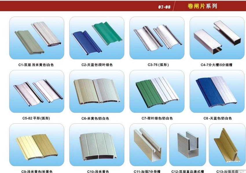 product-Zhongtai-8684 Inches Aluminum Rolling Shutter Shutter Windows-img
